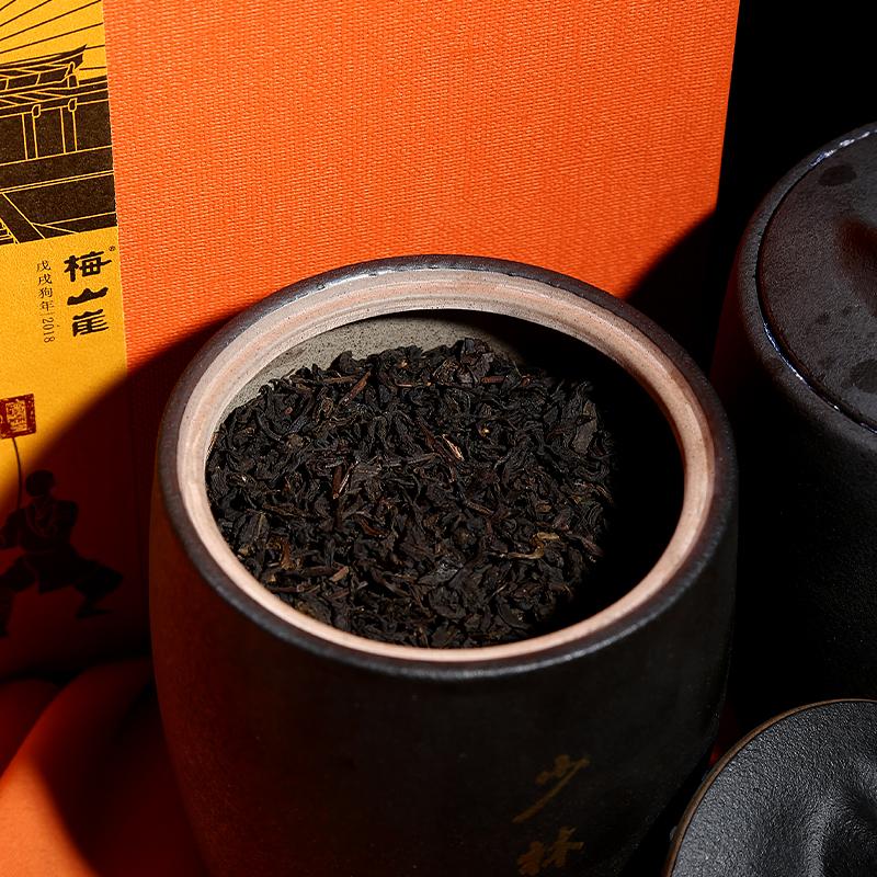 少林禅茶 天尖茶